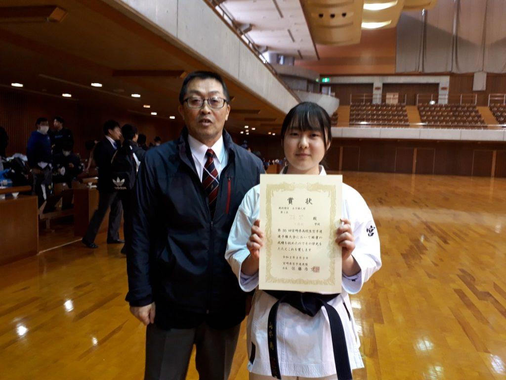 宮崎県高校生空手道選手権大会の写真